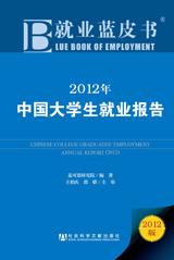 bookofemployment
